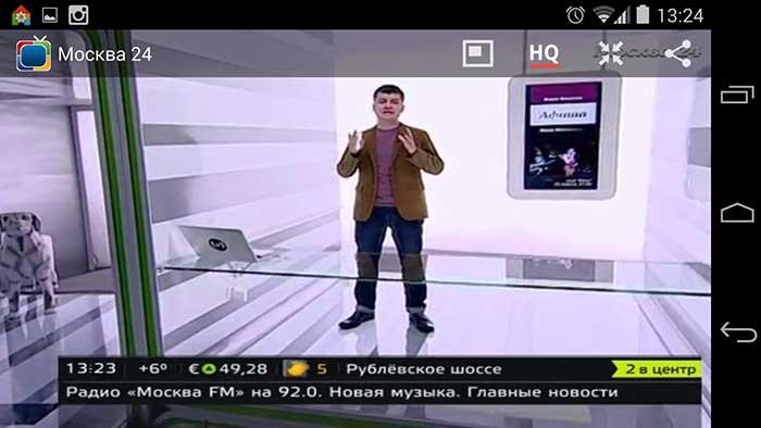 Просмотр онлайн ТВ в программе SPB TV
