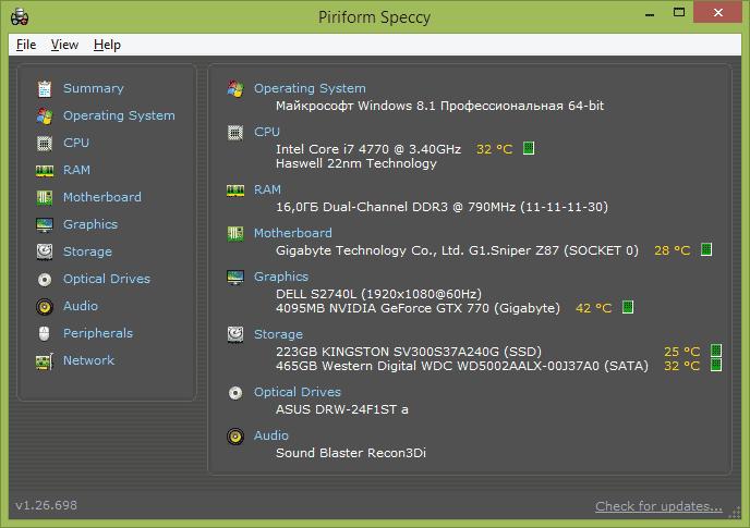 скачать программу для контроля температуры компьютера