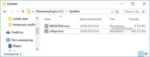 Файл обновления Windows 7 Convenience Rollup