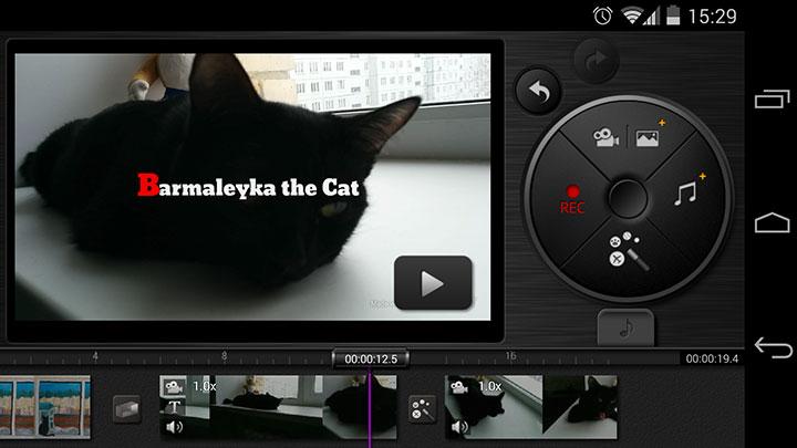 программа для монтажа видео для андроид скачать бесплатно - фото 10