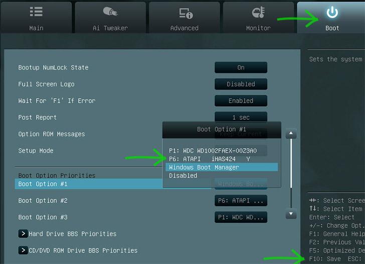 Как поставить загрузку с диска в UEFI BIOS