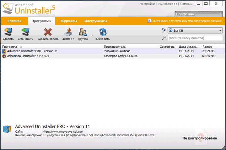 Скачать средство удаления вредоносных программ windows 7