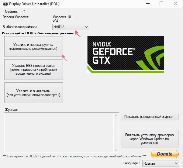скачать драйвер дисплея Amd для Windows 7 - фото 9