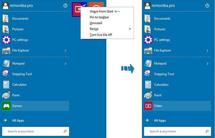 Запуск меню запуск windows 10