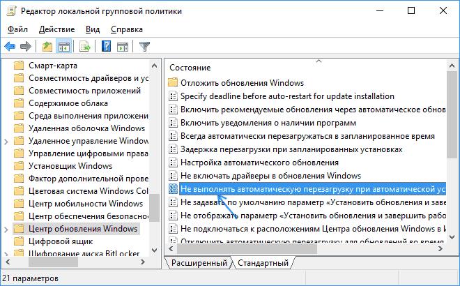 Список русских порно битторрент тракеров