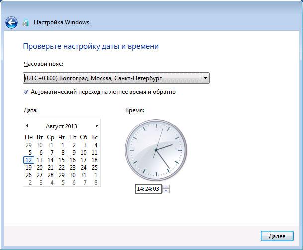 Установка даты и времени в Windows 7