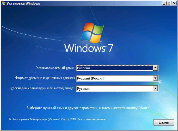 Установка Windows 7 выбор языка