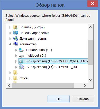 Выбор дистрибутива с Windows