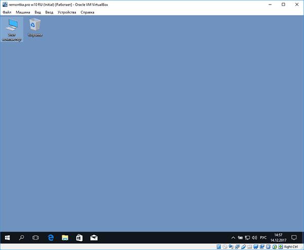 Windows установлена в VirtualBox