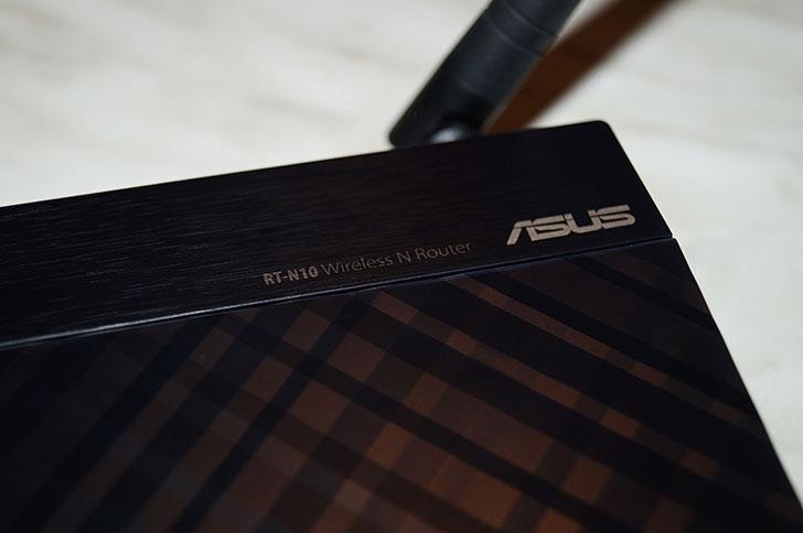 Asus RT-N10