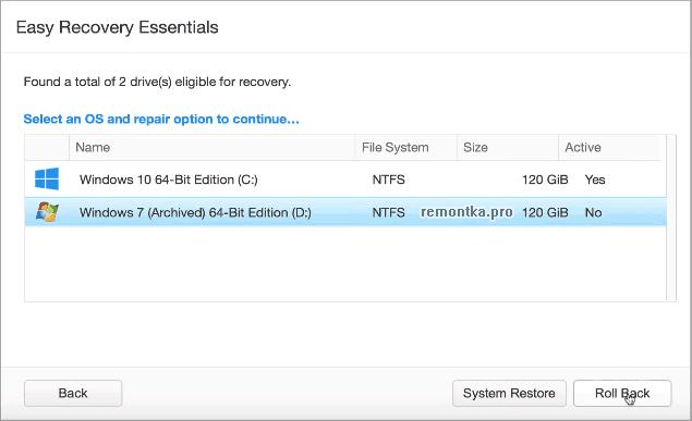 Откат с помощью Windows 10 Rollback Utility