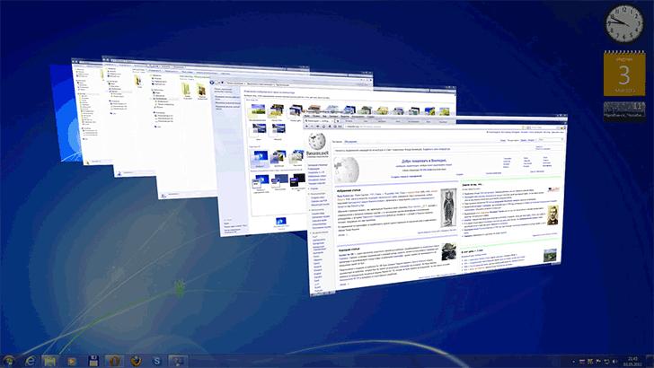 Интерфейс Windows 7 Aero