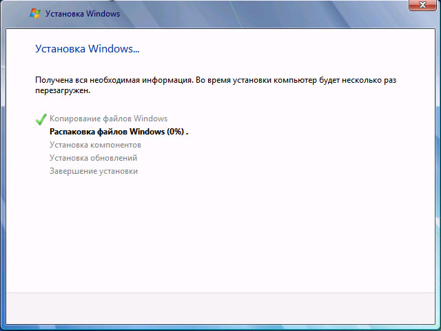 Процесс установки Windows 7