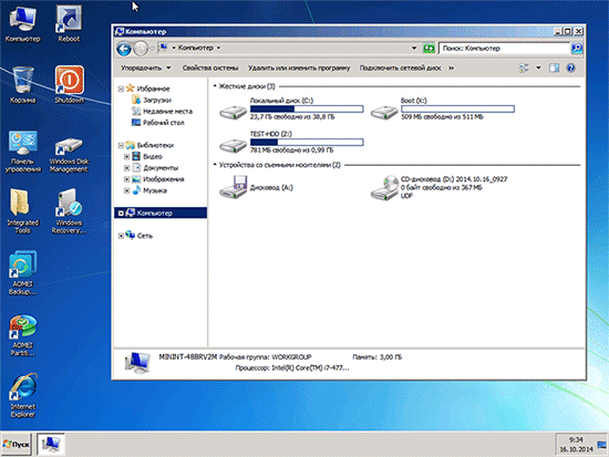 скачать Windows 7 Pe торрент - фото 3