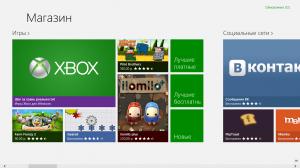 Приложения в магазине Windows 8