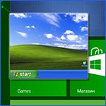 Виртуальная машина в Windows 8