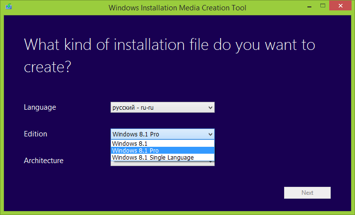 Загрузочная флешка в Windows Installation Media Creation Tool