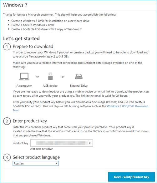 Загрузка дистрибутива Windows 7