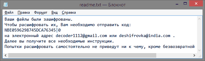 Программы для восстановления файлов после вируса