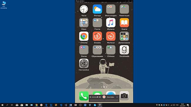 Трансляция iPhone в 5kPlayer