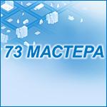 Ремонт ноутбуков и компьютеров в Москве