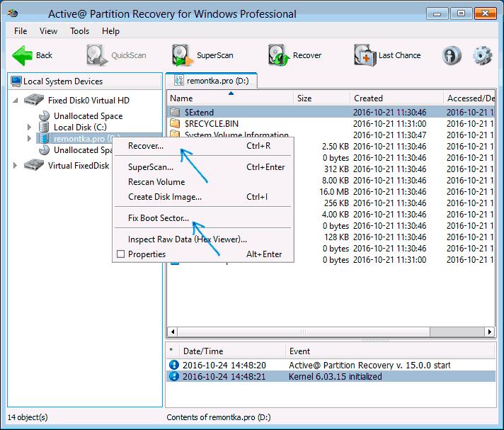 Загрузочная версия Active Partition Recovery