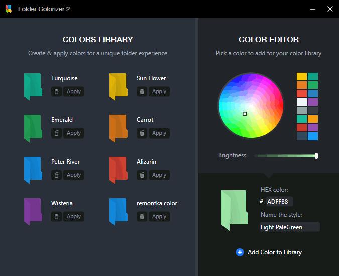 Добавить свой цвет для папки