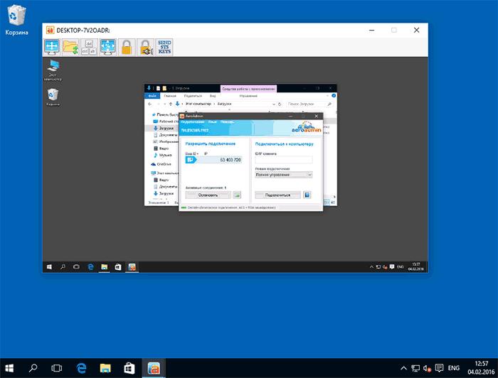 Удаленный доступ к компьютеру AeroAdmin
