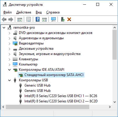 Контроллер SATA AHCI в Windows 10