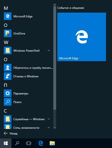 Все приложения удалены
