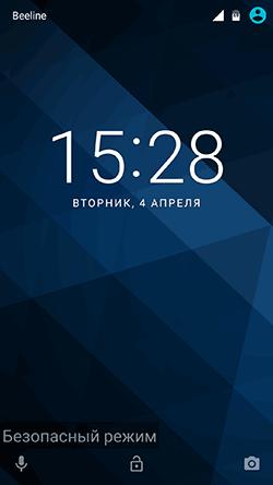 Android запущен в безопасном режиме