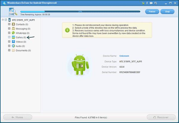 Восстановленные фотографии на Android