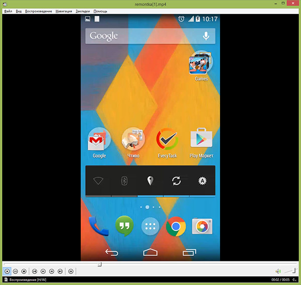 Записанное с экрана видео