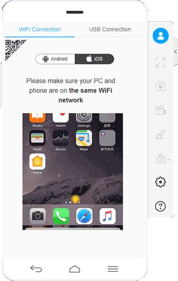 Передача изображения iPhone в ApowerMirror