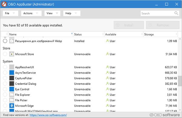 Неудаляемые приложения Windows 10