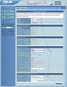 Настройка подключения Билайн на Asus RT-N12