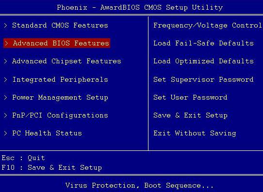 Award BIOS Setup Utility