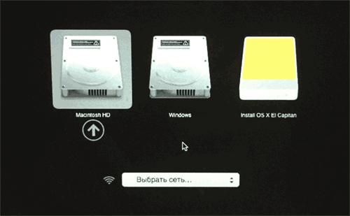 Загрузка Mac с USB