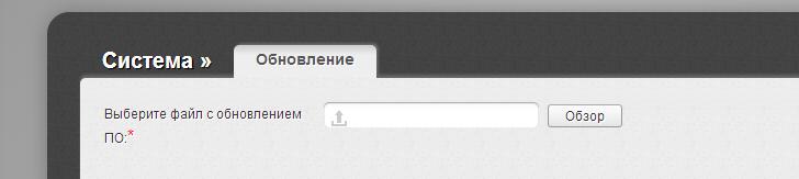 Укажите файл прошивки DIR-620
