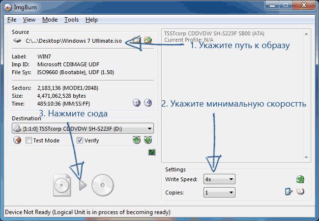 Как из загрузочного диска сделать iso 385