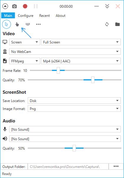 Главное окно программы для записи экрана Captura