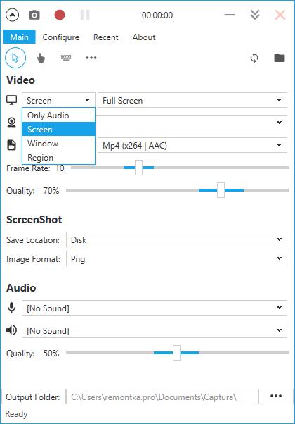 Выбор области для записи