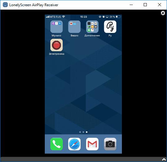 Экран iPhone передан в AirPlay Receiver