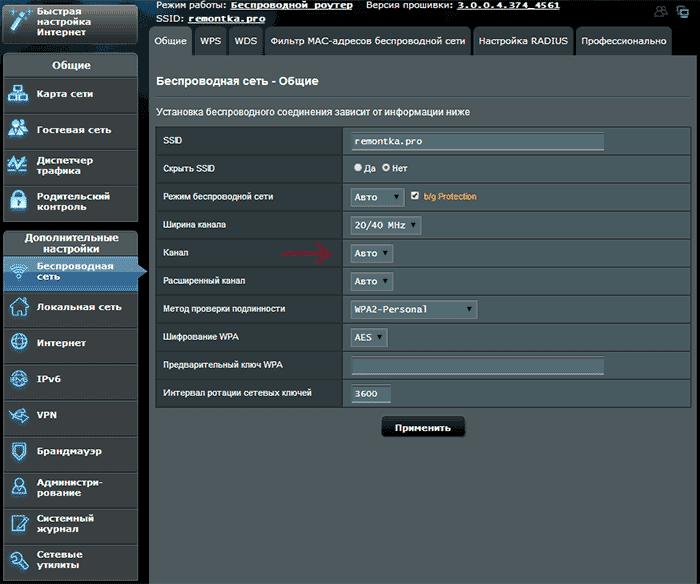 Как изменить канал на новой прошивке Asus