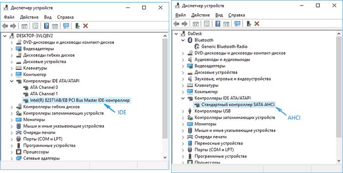 Проверка режима AHCI в Windows 10