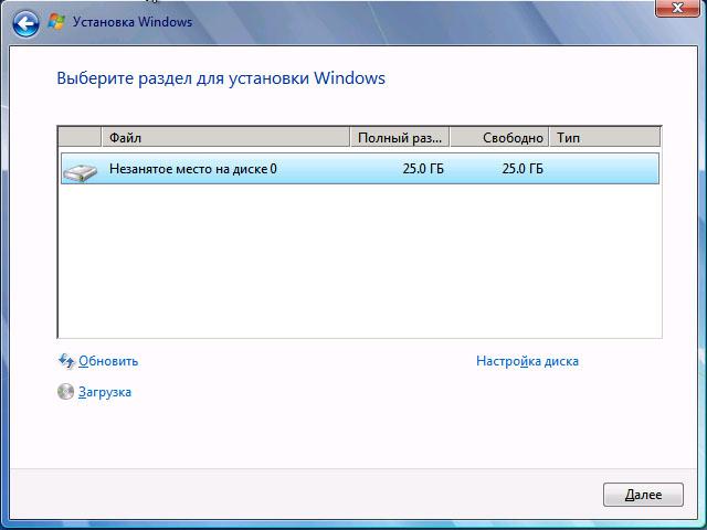 Выбор диска или раздела для установки Windows 7