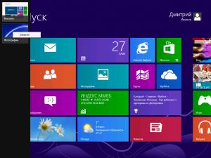 Один из способов закрыть приложение Windows 8