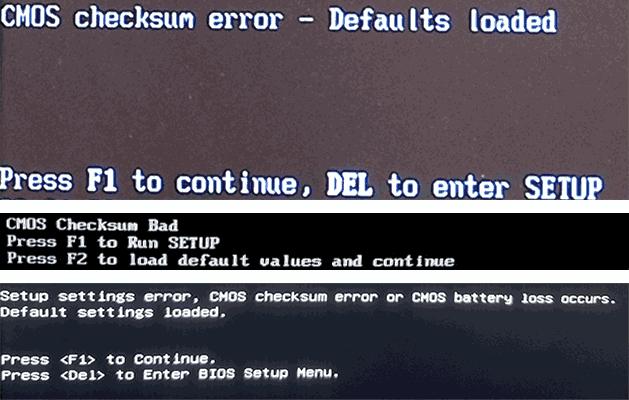 Варианты сообщения об ошибке CMOS Checksum