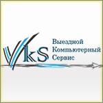 VKS - Компьютерный сервис в Екатеринбурге