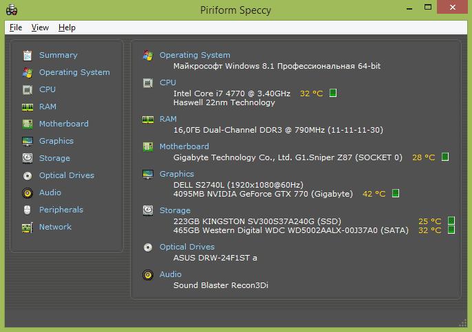 Температура компонентов ПК в Speccy